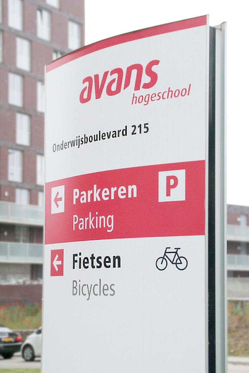 Avans Hogeschool buiten 3 | Groeneveld Sign Systems